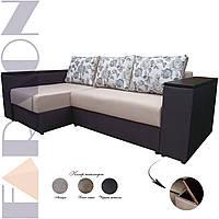 """Кутовий диван 2-1 """"Марсель"""" розкладний (для щоденного сну, механізм єврокнижка, пружинний блок Боннель)"""