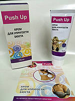 Push-up Cream крем для бюста