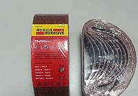 Лента наждачная для шлифмашин 75x533, зерно 80
