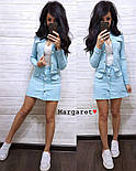 Женский стильный джинсовый костюм в горошек: жакет и юбка-трапеция (3 цвета), фото 3
