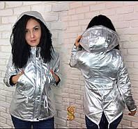 Женская куртка Флора