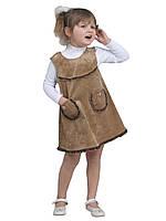 """Сарафан детский для девочки  М -762  рост 110 116 122 128 тм """"Попелюшка"""", фото 1"""
