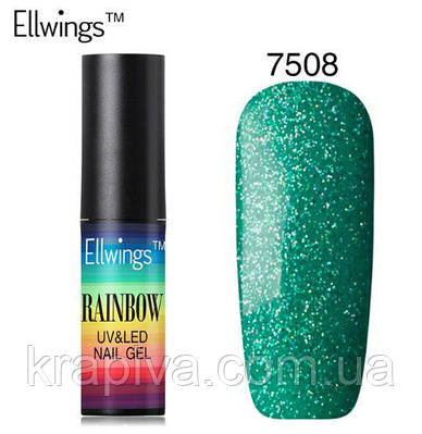 Гель лак Ellwings 7508