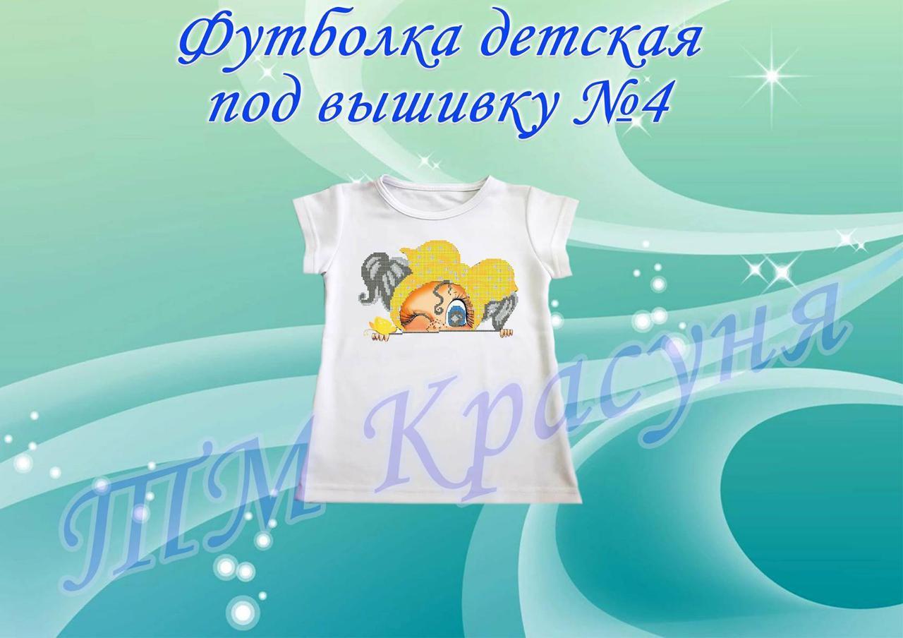 ФД-4 Детская футболка- заготовка под вышивку для девочки