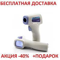 Бесконтактный инфраКрасный термометр пирометр Babylon BLTH 2 Бебилон Original size