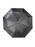 PODIUM Уценка Зонт 3401
