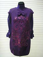 Платье двойка сиреневое свободного покроя+сетка украшено пайетками, красивое