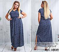 Длинное летнее платье  софт цветочный принт размеры 48-50; 52-54; 56