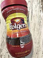 Кристализированный растворимый кофе  Folgers