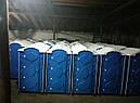 Туалет передвижной, доставка в любой город, фото 2