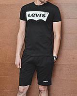 Спортивный комплект Levi Strauss & Co. Топ реплика Качество А+, фото 1