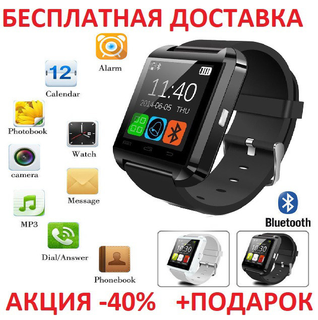Умные часы смарт Smart Watch DZ 09 Smartwatch точная копия Apple Watch GSM  Camera - DIKOD f3f31d0aad786