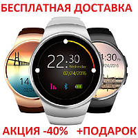 Умные часы смарт ОПТ Smart Watch Kingwear KW18 smartwatch F13 аналог  Samsung Gear S2 1785d883fb0ae