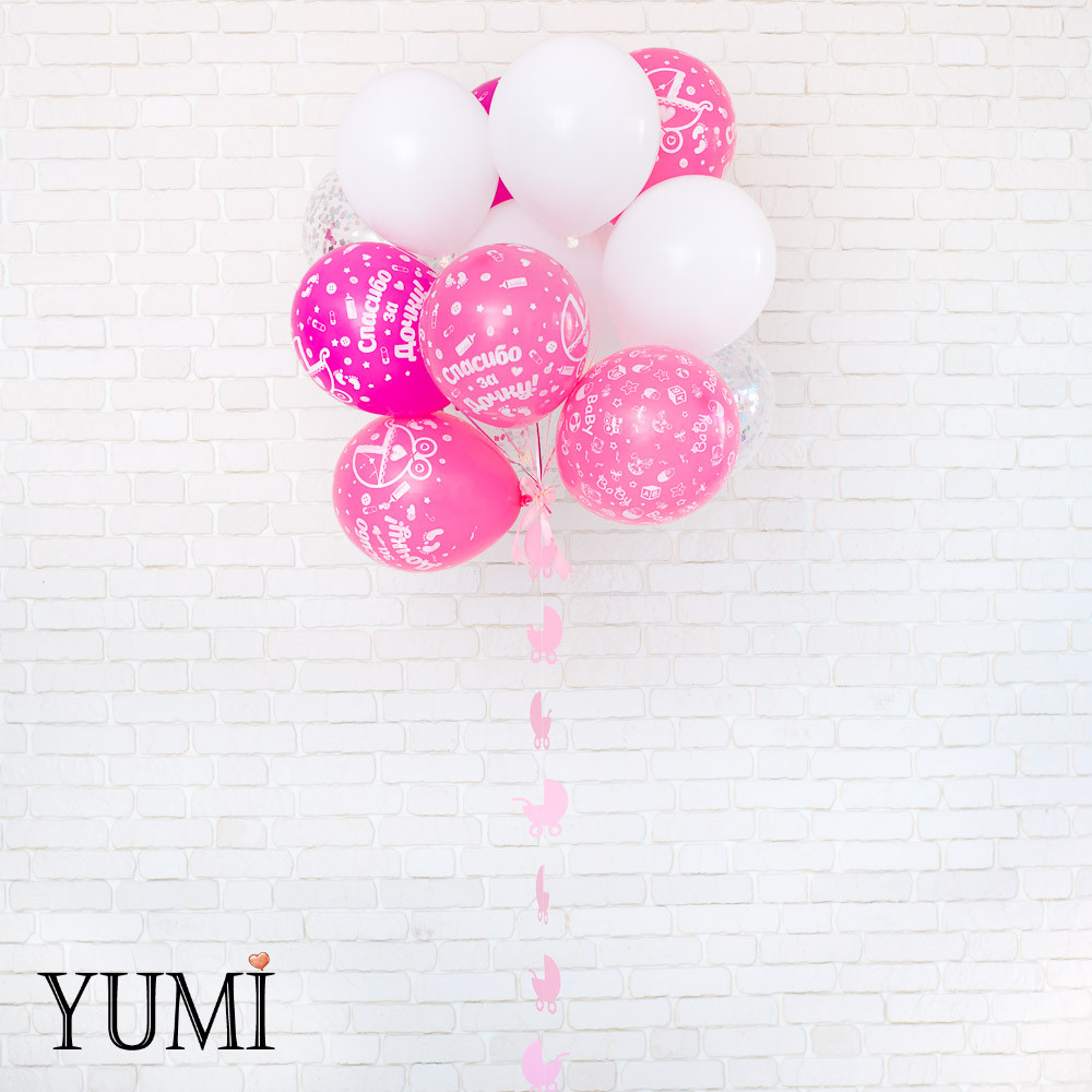 Связка из 15 шаров: 6 розовых шаров Спасибо за дочь, 5 белых шаров, 4 шара с конфетти и гирлянда Розовая