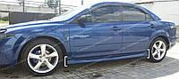 Накладки на пороги Mazda 6 GG (02-08 г.в.), Мазда 6