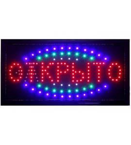 """Вывеска """"Открыто"""" 48х25 см, вывеска светодиодная led открыто, световое табло, светящиеся вывески открыто(РекЭкр_открыто48-25)"""
