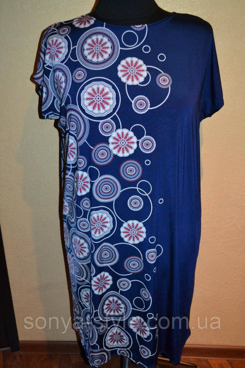 """Платье """"масло с цветами 5  """" больших размеров"""