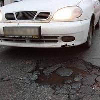 Как получить компенсацию на поврежденную машину из-за ям на дороге