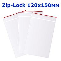 Пакет с замком Zip-Lock 120х150мм, упаковка 100шт