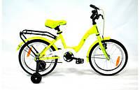 Велосипед ARDIS16 LIME BMX