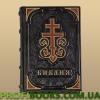 Библия мини (переплет французский цельнокожаный)
