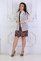 Элегантный сетчастый кардиган, накидка женская на платье, норма и батал