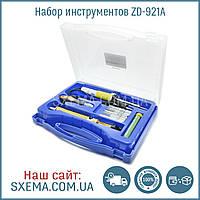 Набор инструментов ZD 921A паяльник, набор отверток, оловоотсос, припой