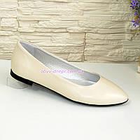 Женские бежевые кожаные туфли с заостренным носком, фото 1