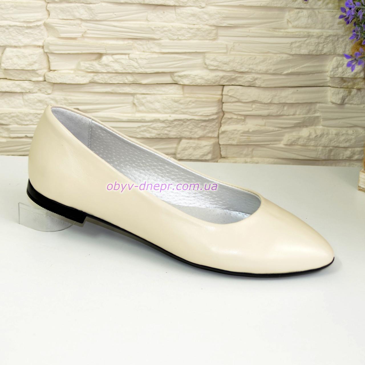 Женские бежевые кожаные туфли с заостренным носком