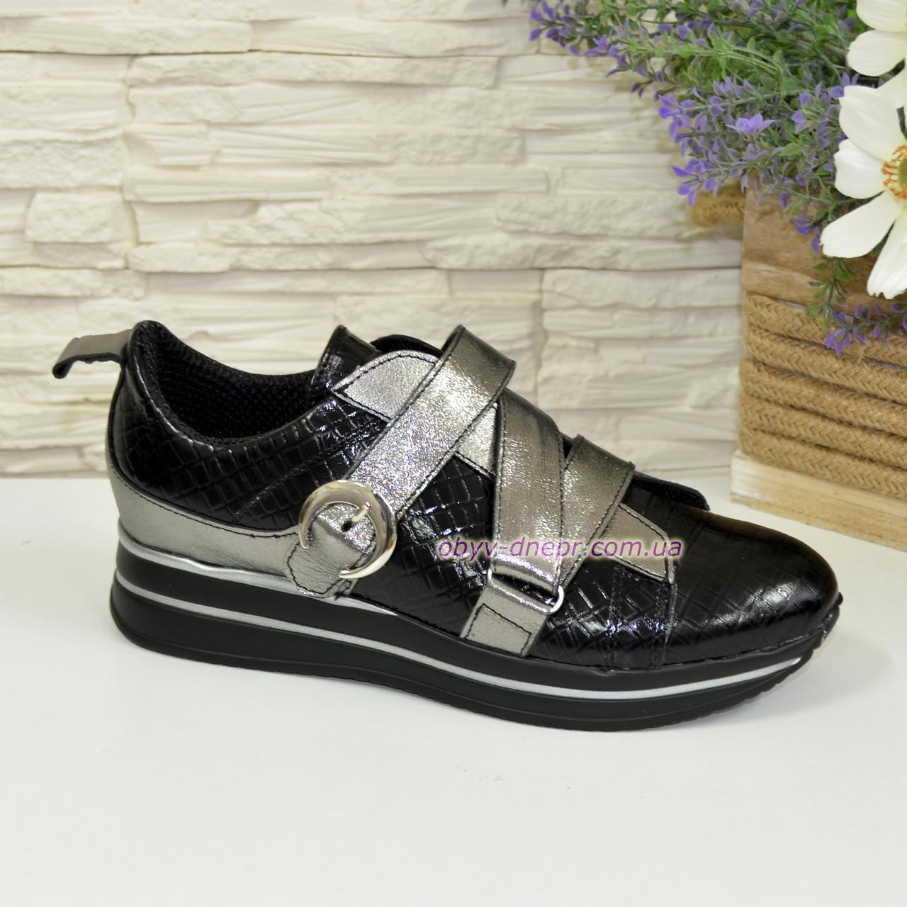 Женские стильные кроссовки на утолщенной подошве, фото 1