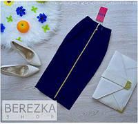 Женская миди юбка с молнией сзади - тренд сезона. Размеры норма, батал, разные цвета., фото 1