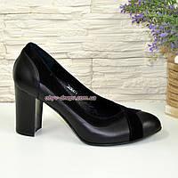 Туфли женские классические на каблуке, натуральная кожа и замш