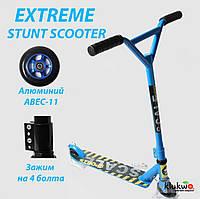Трюковый самокат SCALE SPORTS EXTREME stunt scooter ABEC-11 Синий