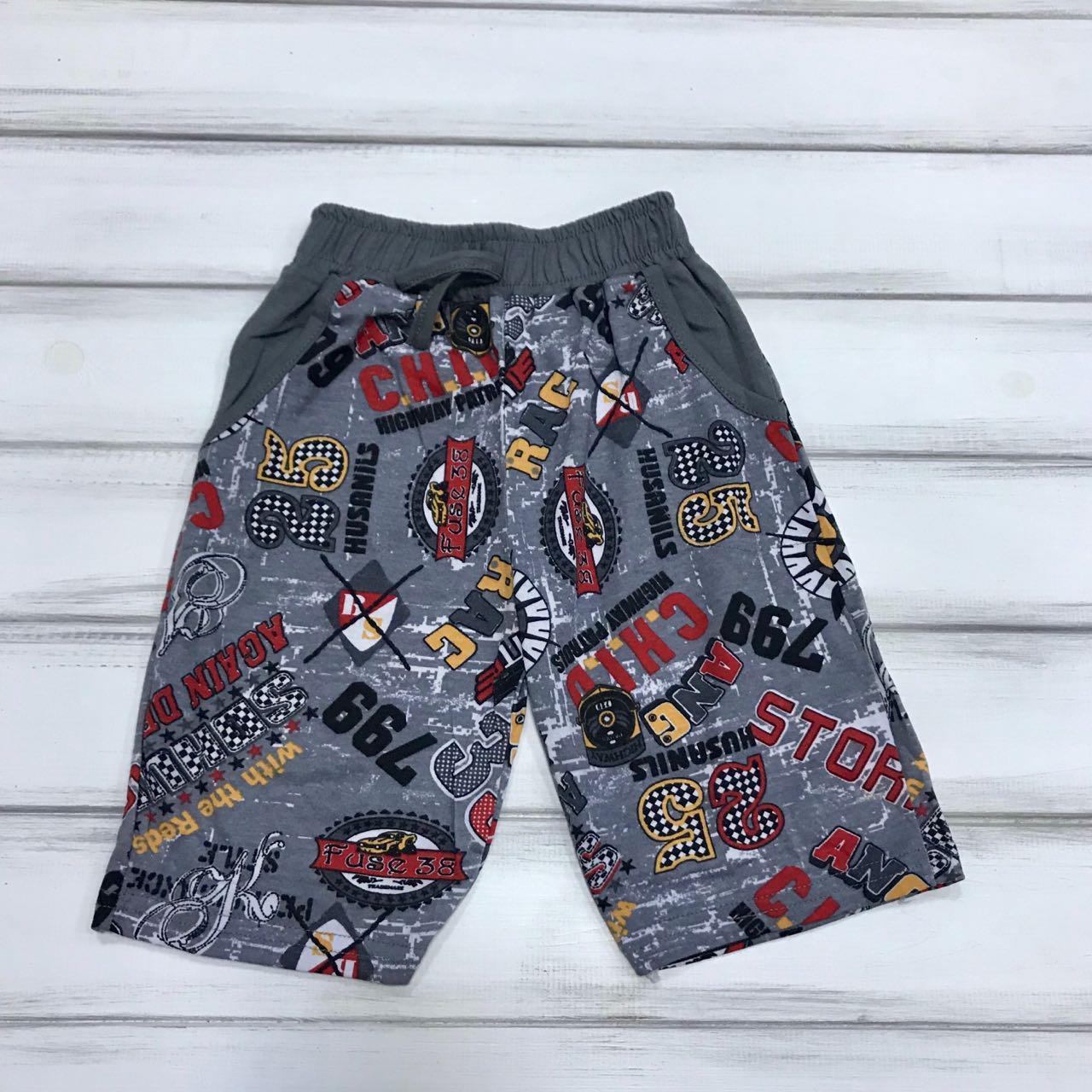 Детская одежда оптом Шорты для мальчиков оптом р 5-6-7-8 лет