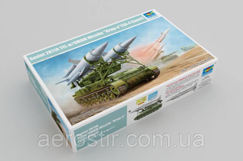 "2K11A TEL w/9M8M Missile ""Krug-a"" 1/35 Trumpeter 09523"