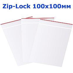 Пакет с замком Zip-Lock 100х100 мм упаковка 10 шт