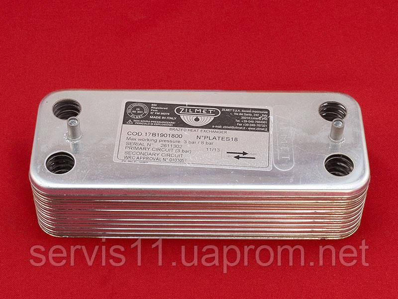 Пластинчатый теплообменник для гвс купить в Кожухотрубный конденсатор ONDA L 27.304.2438 Комсомольск-на-Амуре