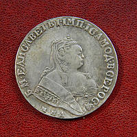 1 рубль 1746  Елизавета
