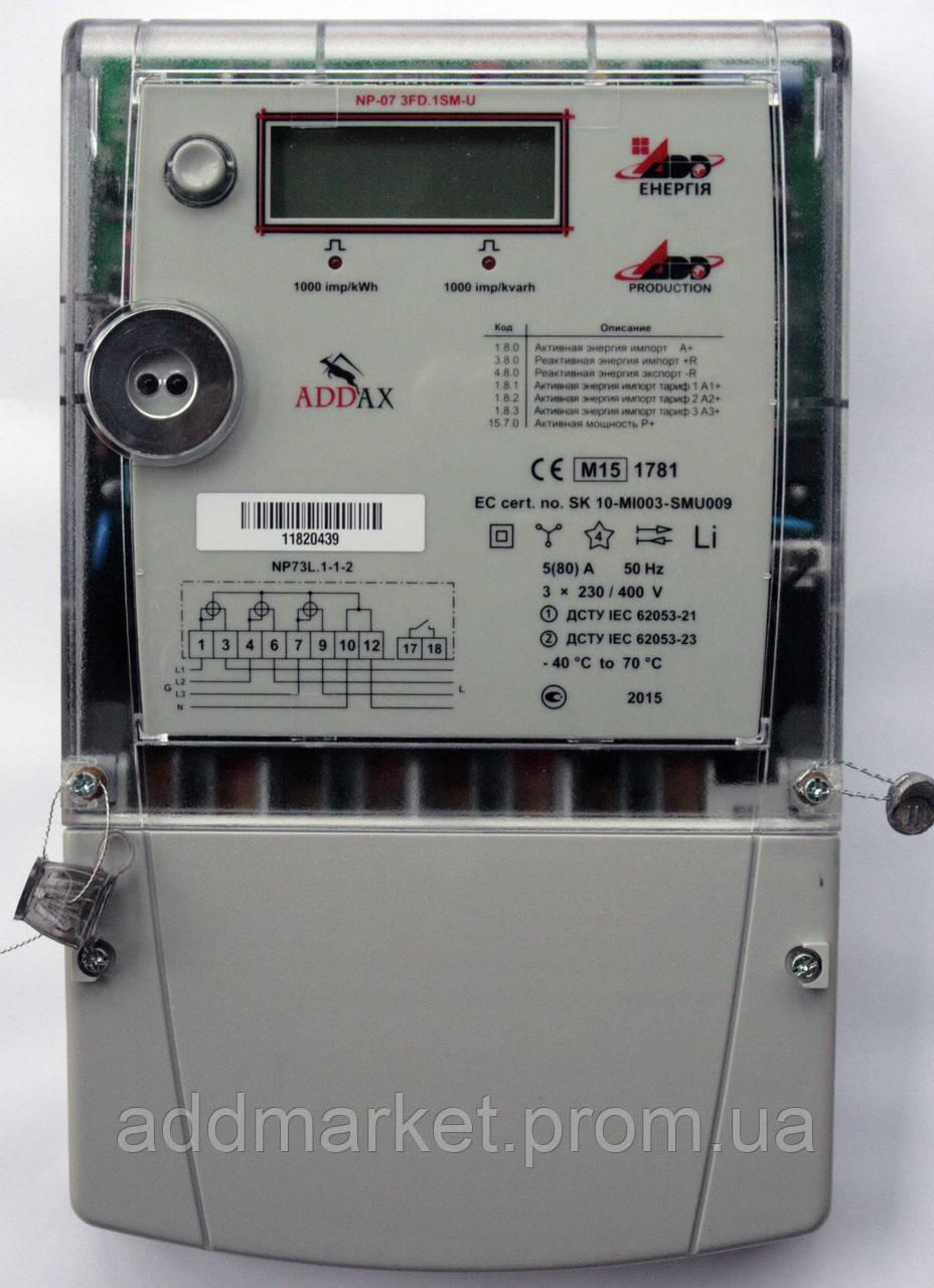 Електролічильник трифазний багатотарифний NP-07 3FD.1SM-U (PRIME), 80А