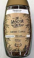 Кофе растворимый GOLDBACH MOCCA JACK 200гр.
