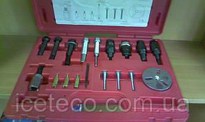 Набор для ремонта компрессоров в А/С 59030