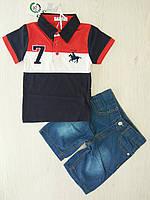 Набор-двойка для мальчиков , Венгрия ,98-104, арт. SL114