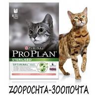 Сухой корм Про План для стерилизованных кошек, с лососем  1,5КГ