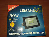 Прожектор светодиодный LED  30W 6500K LMP22 , фото 2