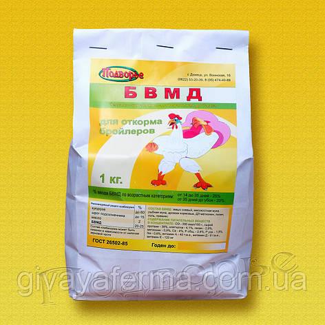 БМВД для бройлера 10%, 1 кг, белково витаминная кормовая добавка, фото 2