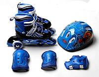 Комплект Роликов Power Champs. Blue 29-33 34-37