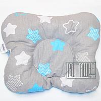 Подушка двухсторонняя ортопедическая для новорожденных верх 100% хлопок, 30х25 см 4060 Голубой