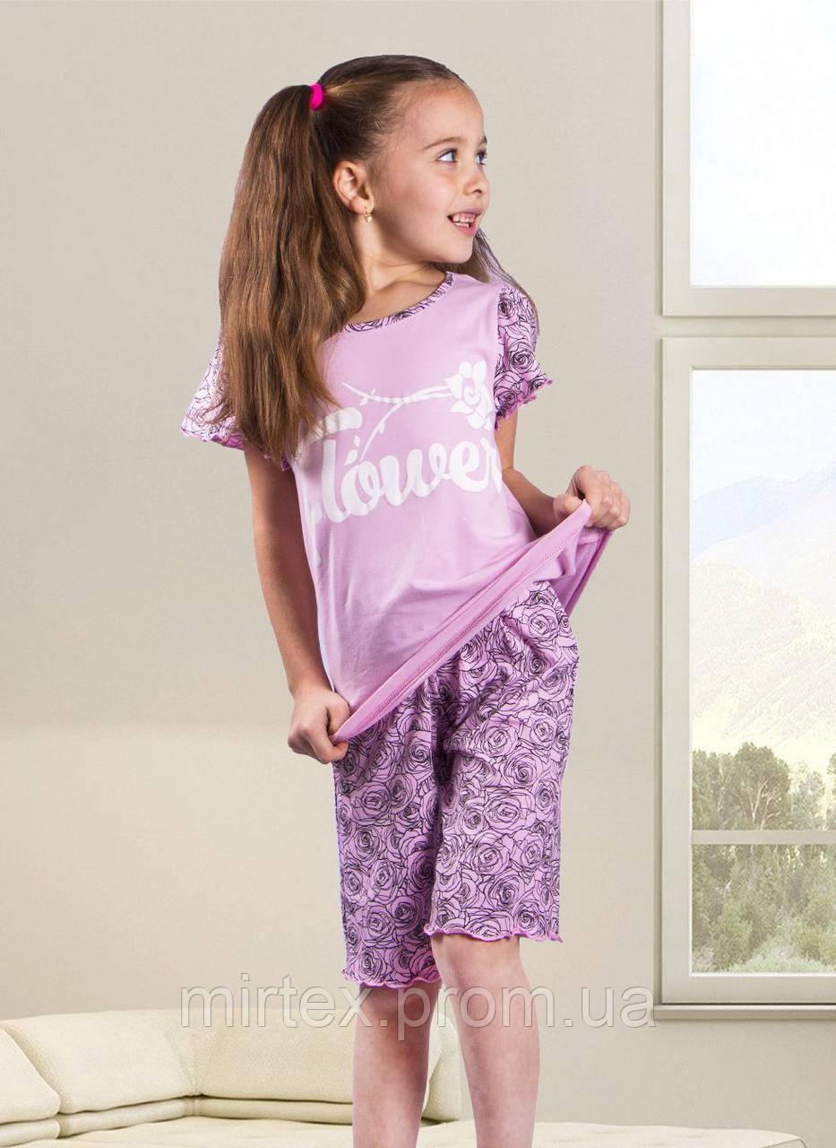 """Пижама для девочки ТМ """"anita-kids"""" арт.0016-55-140-006 р.64 (рост 128)"""