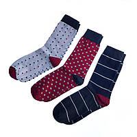 Стильные носки URBAN SOCKS  40-43  Henry