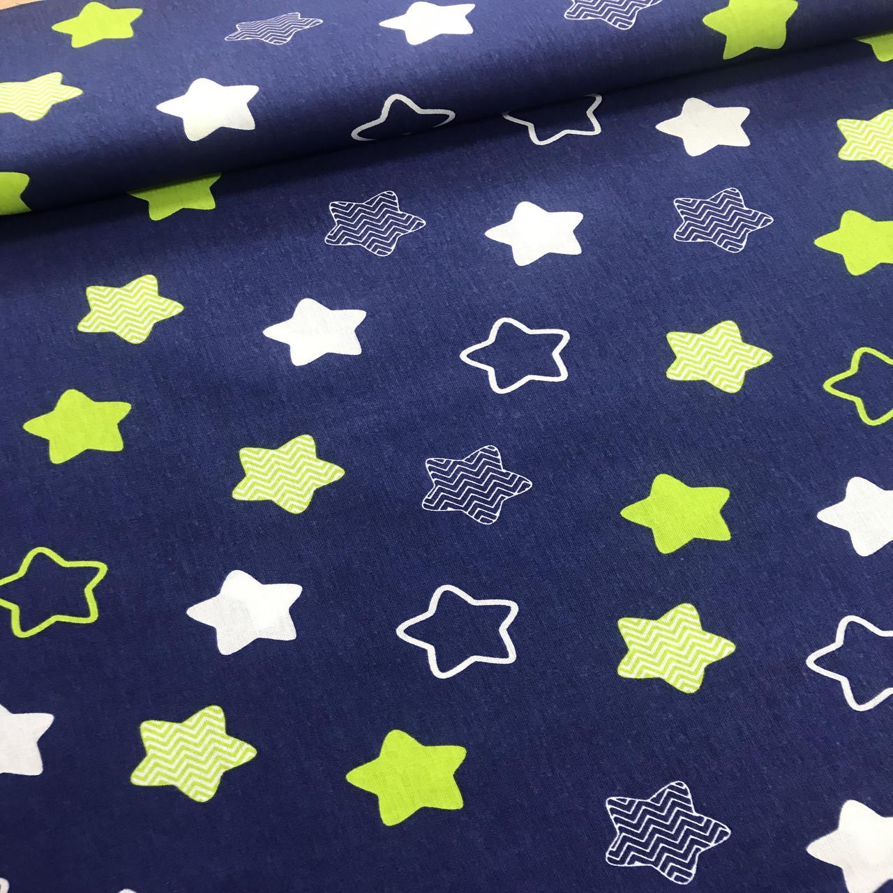 Бавовняна тканина бязь зірки (пряники) білі, блакитні, сині з зигзагами всередині на синьому
